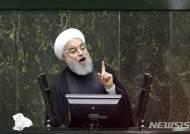 """이란 대통령 """"이스라엘, 서방이 중동에 세운 암덩어리"""""""