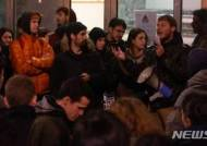 프랑스, 비유럽 유학생 학비 인상 철회요구 집회