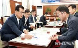 충북 핵심사업 제5차 국토종합계획 반영 추진한다