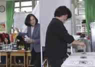 대만 지방선거서 집권 민진당 패배…국민당 승리