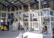 강진군 친환경 쌀 도정시설·저온저장시설 구축