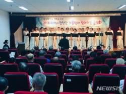 [태백소식]제11회 태백시합창단 정기연주회 개최 등