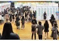 [교육소식]배재대서 '세계시민교육 나눔 한마당' 열려 등