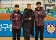 대전대 '순천세계주니어정구선수권대회' 은메달