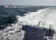 """佛외무부 """"러시아,나포한 우크라이나 선박 돌려줘야"""""""