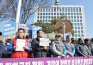 기자회견 하는 전국택배연대노조 대구경북지부