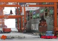 """""""일본 실질 경제성장률 2018년도 1.1% 내년도 0.8%"""" 전망"""