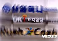 """대부업 대신 '생활금융'…대부협회 """"내년 명칭 변경 건의"""""""