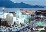 """[올댓차이나]中, 최신형 원전 연달아 가동...""""2030년 발전용량 4배로"""""""