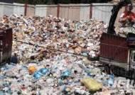 포장재 제작부터 재활용·폐기까지 '친환경성' 높인다