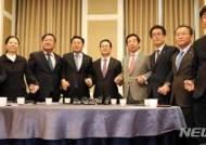"""여야정협의체 실무협의 중단 위기…바른미래 """"탄력근로제·선거제개편 논의 촉구"""""""