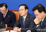 """홍영표 """"文, G20회담서 한 번 더 韓평화 중재자역할 기대"""""""