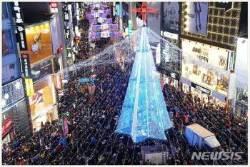 부산시민트리문화축제 내달 1일 광복로에서 트리점등