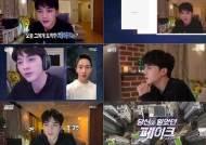 배우 김지훈, MBC TV 파일럿 시사 프로그램 단독 진행