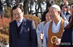 이해찬 대표, 원불교 김주원 종법사 만나 평화시대 도움 요청