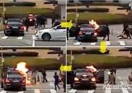 석궁·인분·계란…급기야 '대법원장 화염병 테러' 충격