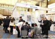 코트라, 도쿄서 '코리아 IT 엑스포' 개최