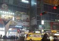 춘천서 15세 여아 3층 높이 철제 계단서 추락…병원 이송