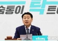 """김관영 """"연동형비례제는 文총선·대선 공약…즉각 수용 촉구"""""""