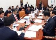 방위산업발전법안 및 방위산업진흥법안에 대한 공청회