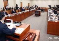 홍남기 국회 인사청문회 실시계획서 채택