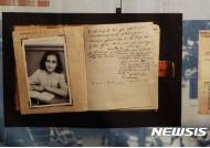 네덜란드 국영철도, 2차대전 중 수용소 이송 유대인에 첫 개인배상