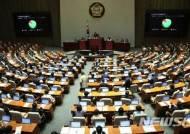 """최저임금 때문에...""""대기업 72.2% 임금체계 개편·검토 중"""""""