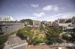 [소식]숭실대 인문과학연구소·HK+사업단 공동학술회의 개최