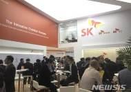 SK종합화학, 협력사 동반성장 나선다…채용박람회 개최