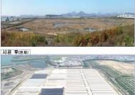 """인천시 """"수도권쓰레기매립지 2025년 종료"""""""