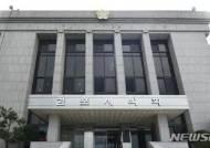 김포시의회, 29~30일 제·개정 조례안 15건 심의