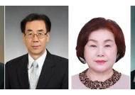 부산시교육청, 부산교육대상 시상식 개최