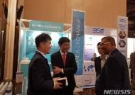 거래소, FIA Asia 파생상품 컨퍼런스서 마케팅 활동 전개
