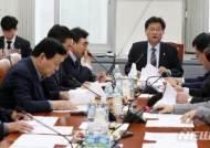 국토법안심사소위 발언하는 이헌승 소위원장