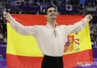 굿바이 페르난데스, 선수 은퇴···평창 남자 피겨 동메달
