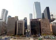 증권사들 '부동산 신탁사' 인가 경쟁 '후끈'