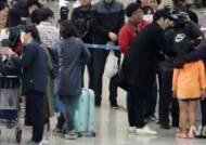 태풍 위투로 파괴되었던 사이판 국제공항 운항 재개