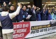 """'유성기업 폭행' 경찰 초동대응 자체 감사 돌입…""""중대 범죄""""(종합)"""