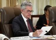 美파월 비둘기파 발언에 환율 하락…G20 이후 더 내릴 수도