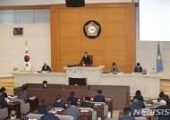 포항시의회, 정례회 개회...내년 예산안 심의 착수