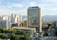 '펀드투자손실 보전'…대구은행 전직 임직원 5명 기소