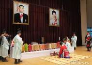 육영수 여사 탄신 93주년 숭모제 열려