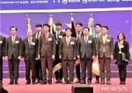 아주캐피탈, 국가품질혁신상 대통령 표창 수상