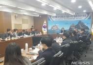 경북도, 메디푸드 산업 육성 나선다