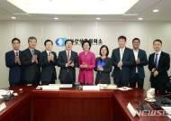 중국 샤먼시 자유무역구 대표단 부산상의 예방