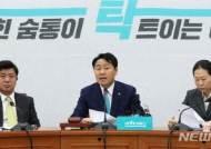 """바른미래 """"탄력근로제 논의 연기시 노동부 법안심사 비협조"""""""