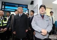 제주자치경찰단 동부순찰대 방문한 민갑룡 청장