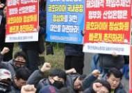 '해외매각 책임주체인 정부, 산업은행 규탄'