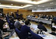 [국제 핫뉴스] 한일관계, 미쓰비시 강제징용 배상판결에 또 냉각