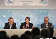 '파리협정 이행방안 나올까'…유엔기후변화협약 당사국총회